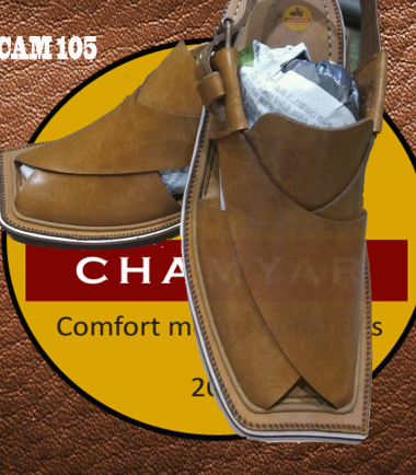 camel color pure lather chappal